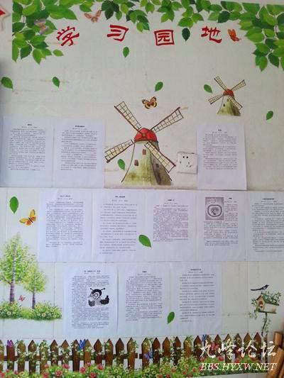 为了创建书香校园,美化,净化校园环境,自5月份以来,樊川小学各个班级