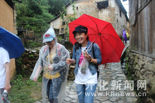 杭州/杭州市民组团游开化