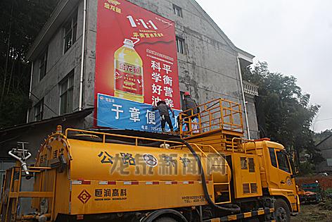 兰巨乡组织人员对非法广告进行全面清理