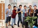 图说中国人的生活:90后创客的空中医院