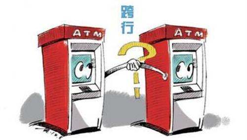 国内ATM机跨行转账正式开通 日限额5万(图)