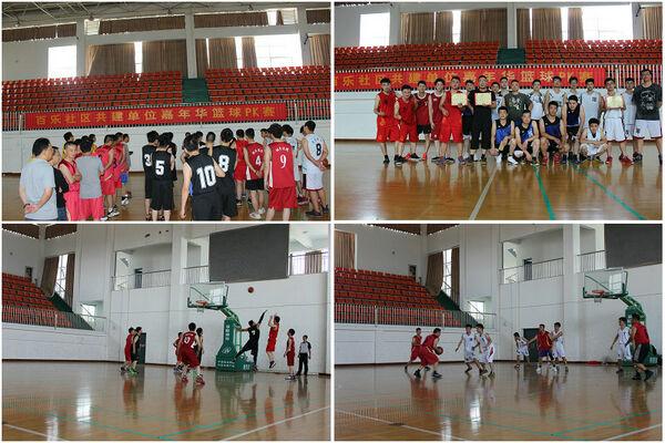 百乐社区举办共建单位嘉年华篮球PK赛