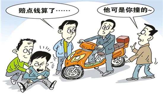 上虞电话公布专案组漫画,警方寻找碰瓷受害人7全省征服者图片