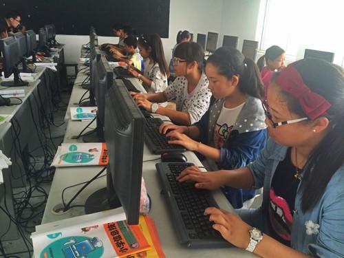 民合小学开展大图录入活动比赛口诀乘法小学表打印汉字图片