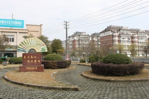 廉政文化广场