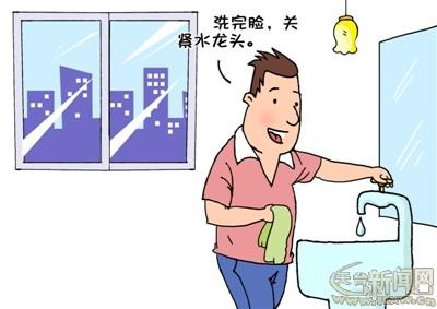 节约用水随时关闭水龙头,做到人离水断.-节能减排我们可以做什么