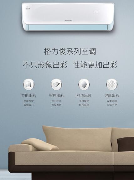 空调e享模式好用么_格力空调e享模式怎么用_格力 空调 模式