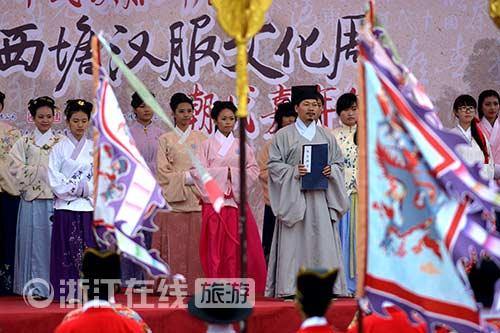 汉服文化周10月底将开幕 西塘古镇隔空喊话周立波:我们聊聊