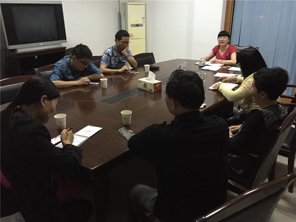 百乐社区党支部开展7月专题夜学活动