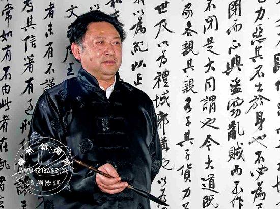 [2015-07-09]王正良:铁划银钩传世 翰墨点滴留香