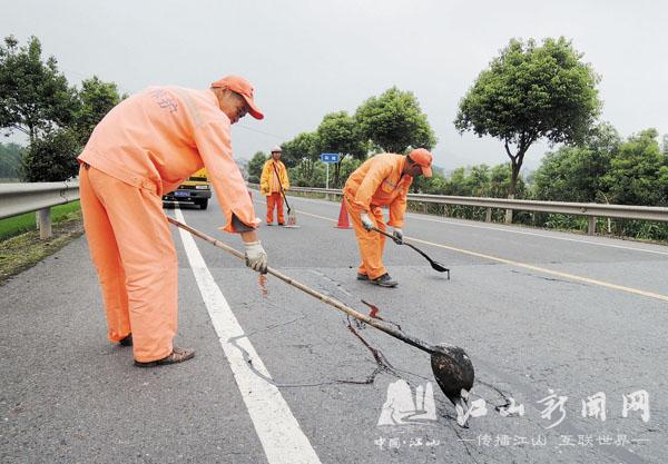 修补沥青路面