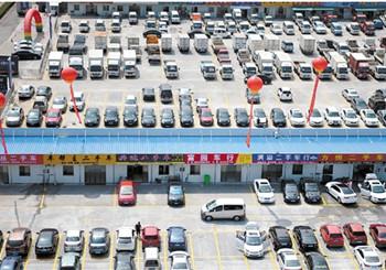 汽车二手车市场二期开业