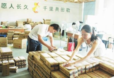 http://www.shangoudaohang.com/jinkou/236127.html