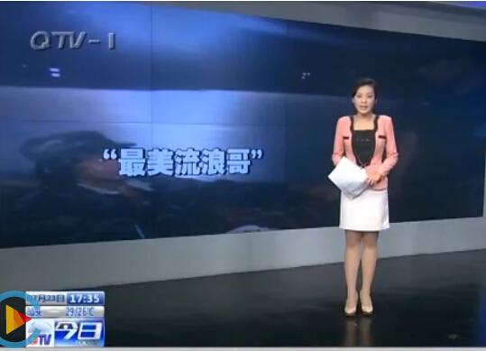 """【央视网】朋友圈出红人 """"流浪哥""""拾金不昧"""