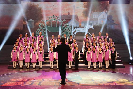 辽宁省沈阳市群众艺术馆少儿合唱团--南湖新闻