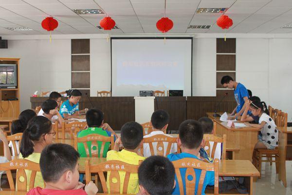 """振东社区组织开展""""互联网的利与弊""""主题辩论赛"""