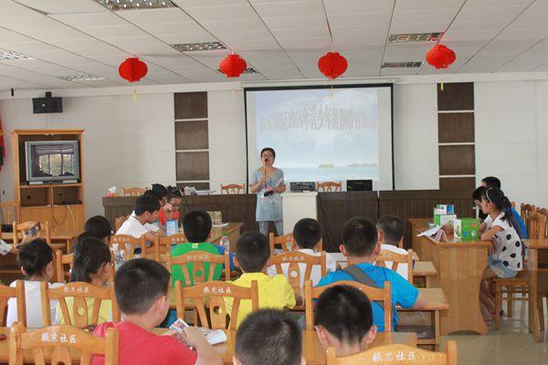 振东社区2015年暑期教育结业典礼
