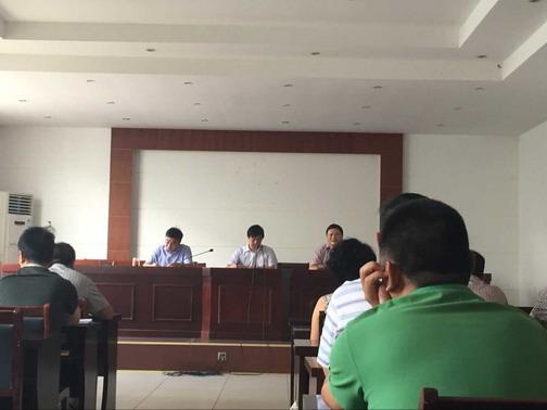 城南新区召开城中村改造马桥区块签约工作会议