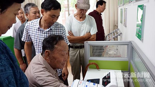 缙云县首批健康指标自助检测点投入使用