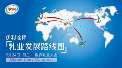 潘刚提奶业转型新思路:用好金融+和互联网+,实现协同发展