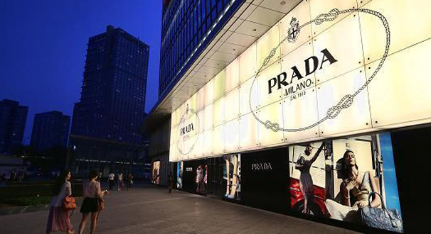 名噪一时奢侈品品牌PRADA业绩持续下滑 行业垫底