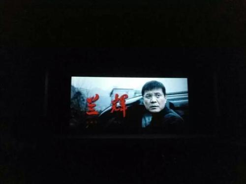 竹溪乡:组织机关干部集中观看教育影片《兰辉》