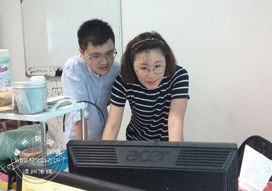 尹娜:玩转电商 转型服务广大农民