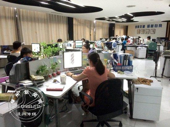 高档提花织物敏捷生产关键技术和产业化应用项目