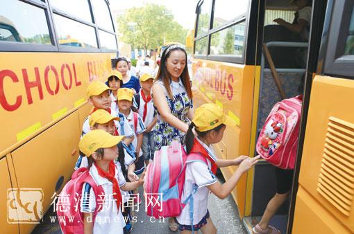 学校路途a学校家长孩子看得见小学洛阳市的v学校图片