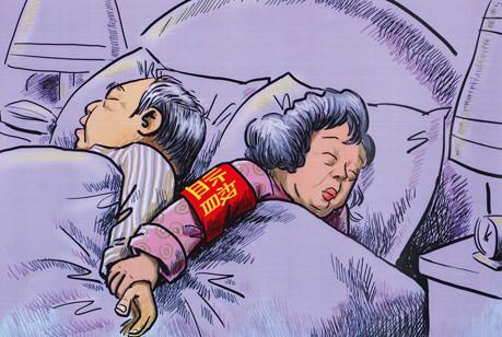 中国·桐乡廉政漫画大赛作品展