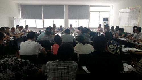 城南新区召开城中村改造笆弄区块(二期)集中签约工作会议