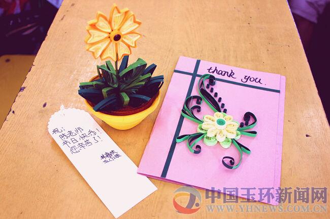 感恩教师节 创意贺卡秀图片