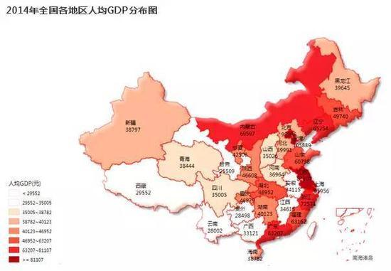 2015中国高中排行榜出炉 镇海中学排名第22位