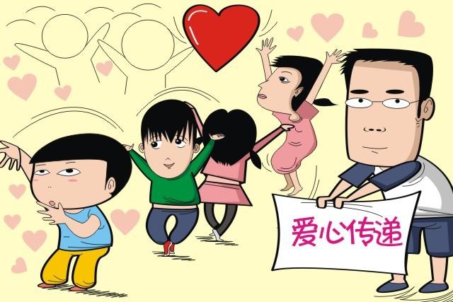 梁画金华丨一周微天籁(9.13-9.19)莱山小学漫画花园图片