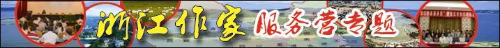 www2345.com皇家赌场服务营