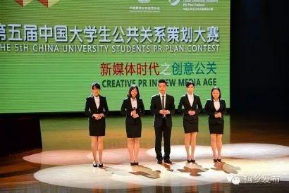 最强大学生公关团队在桐乡诞生图片