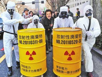 日本贮存大量敏感核材料引三风险