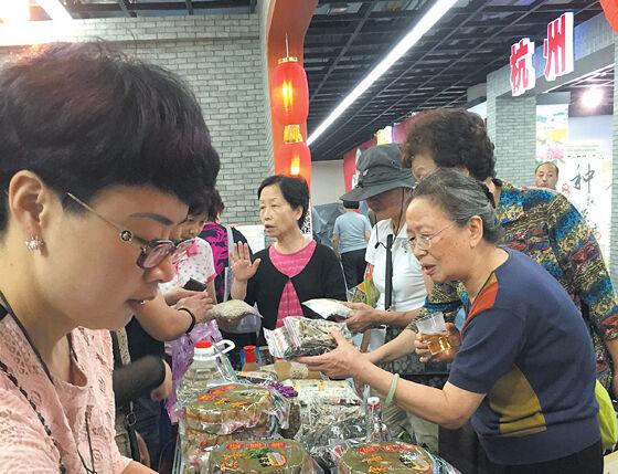 """""""江山土货""""现身上海国际农展中心"""