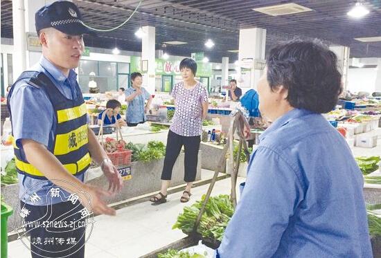 葛峰:勇当城管事业恳荒牛 切实解决农户难题