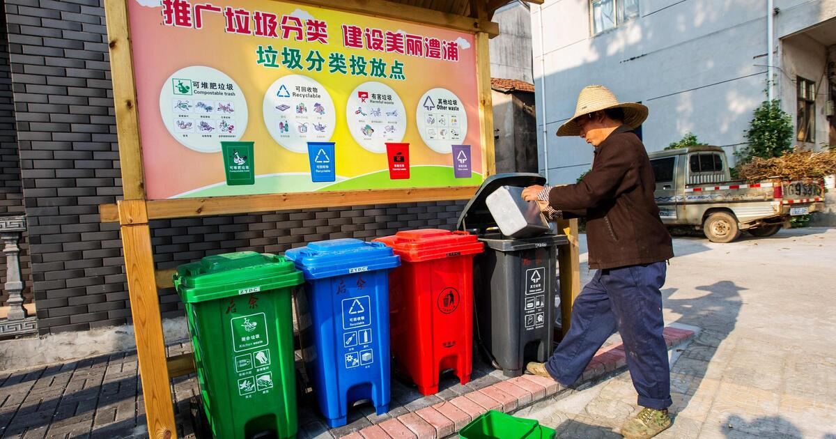 澧浦试点可利用垃圾回收工作