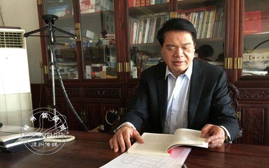 [2015-10-23]张明炎:从小木匠到董事长
