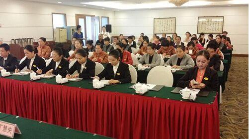 缙云县首届高级餐厅服务员培训班开班图片
