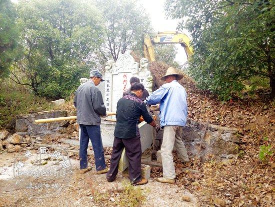 温泉旅游度假区集中拆除空穴60穴