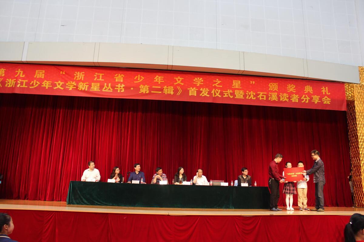 """浙江省少年作家协会""""香飘书香・公益捐书""""在杭对接"""