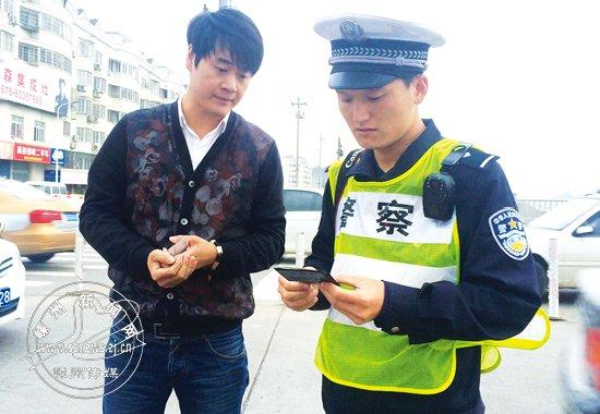 石景天:穿上警服就该担责 4年处理事故5326起