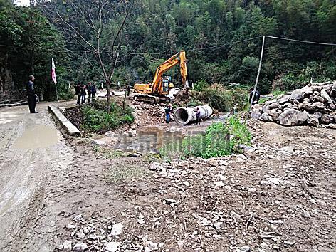 衢宁铁路赤岭隧道第二条施工便道开工建设
