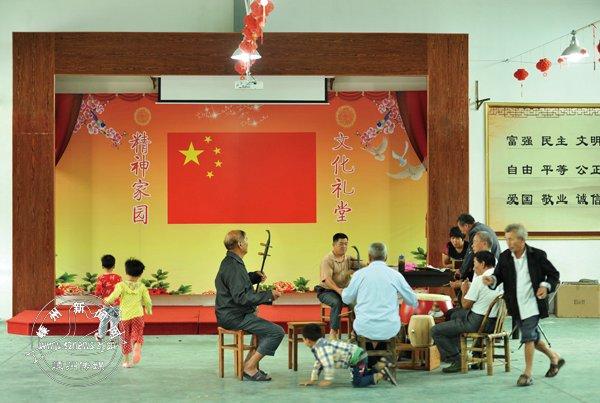 农村文化礼堂