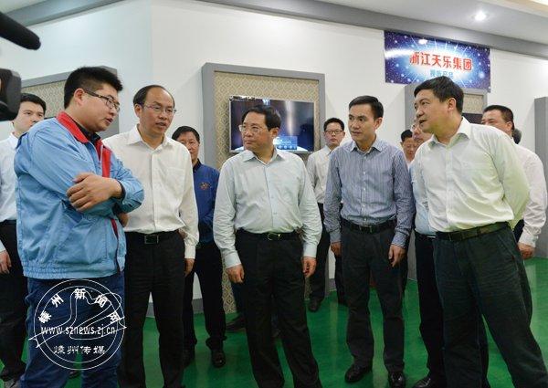 2015年4月1日,李强在嵊州电子商务产业园