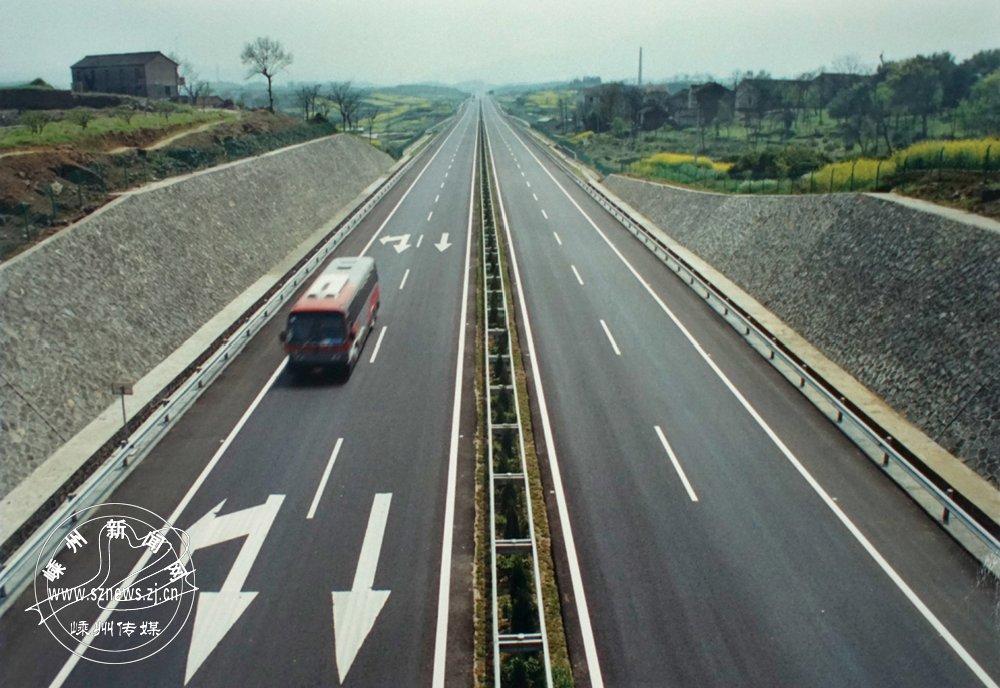 高速公路让群众出行更便捷