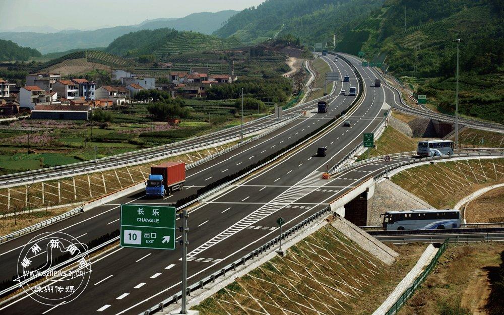 2005年12月,甬金高速嵊州段交付使用